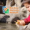 Two Discovery-Museum Admissions in Sausalito