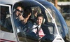 DWTA Helicopters - Wichita: $950 for 12-Week Pilot-Certification Course with Intro Flight from DWTA Helicopters ($2,600 Value)