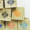 Personalized Decorative Burlap Monogram Container