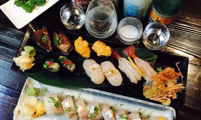 Izakaya Akatora - Alhambra: Sake and Food Pairing Featuring Kikusui for One or Two at Izakaya Akatora (40% Off)
