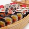 Half Off at Soya Sushi Bar & Bistro