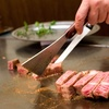 Up to 42% Off Japanese Cuisine and Drinks
