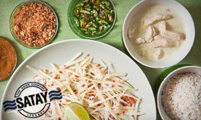 SATAY Restaurant - Get Sum Dim Sum - North Shoal Creek: $65 for Chef's Choice Dinner and Wine Pairing for Two at Satay Restaurant