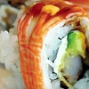 Up to 55% Off Sushi for Two or Four at Bai Wei in Roswell
