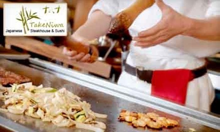 TakeNiwa Asian Fusion Bistro - Central City: $10 for $20 Worth of Sushi, Sake, and More at TakeNiwa Asian Fusion Bistro