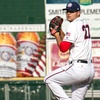 Hagerstown Suns — Up to 53% Off Baseball Game