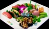 Fulin's Asian Cuisine - Multiple Locations: Asian Cuisine for Dinner or Weekday Lunch at Fulin's Asian Cuisine (Up to 53% Off). 5 Locations Available.