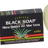African Black Soap with Shea Butter and Aloe (6-Pack)
