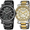 Men's Akribos Diamond Dial Multifunction Swiss Watches (Up to 88% Off)