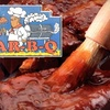 $10 for Saucy Fare at Mr. Bar-B-Q