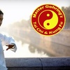 Master Gohring's Tai Chi & Kung Fu  - Highland: $10 for One Week of Tai Chi Classes and a Private Lesson at Master Gohring's Tai Chi & Kung Fu ($29.97 Value)
