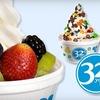 $3 for Frozen Yogurt at 32°, A Yogurt Bar