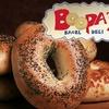 $6 for Fare at Boopa's Bagel Deli