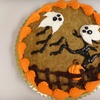 52% Off 12-Inch Jumbo Cookie in Middleton