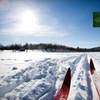 Up to 54% Off Cross-Country Skiing
