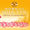 Shen Yun Performing Arts – Dance Performance