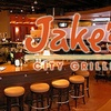 Half Off at Jake's City Grille