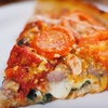 Half Off at J'Romes Pizzeria and Diner in Eastport