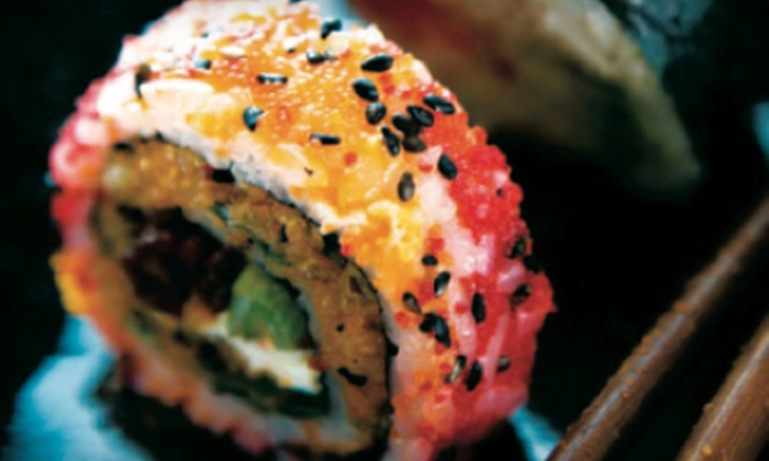 Oishi Restaurant - Downtown: $12 for $25 Worth of Japanese Fare, Sushi, and Drinks at Oishi Restaurant