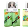 Eric Carle Reversible Seat Strap Covers: Caterpillar or Butterfly