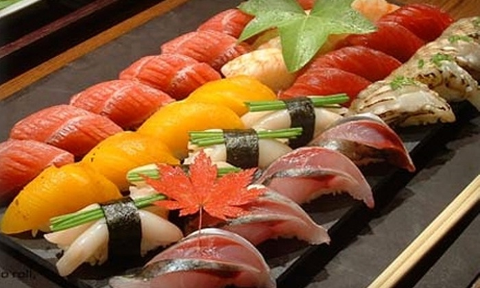 Meijin Japanese Steakhouse - Westerville: $10 for $25 Worth of Japanese Fare at Meijin Japanese Steakhouse