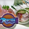 Half Off Japanese Cuisine and Drinks