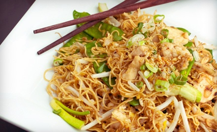 Meal for Two (up to a $60.50 total value) - Tale' Thai Cuisine in Manhattan
