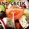 $7 for Gyros & More at Island Greek