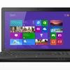 "Toshiba Satellite 15.6"" Notebook PC"