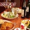 Half Off at Maderas Steak & Ribs in Los Alamitos