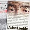 New York Magazine - Up to Half Off Subscription