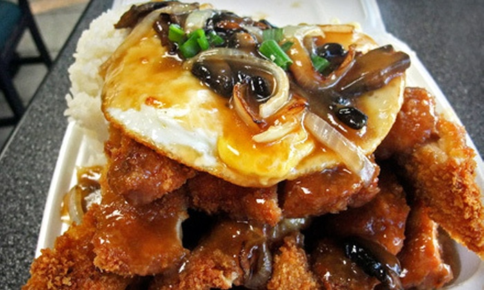 Homestyle Hawaiian - Clairemont Mesa East: $10 for Two Hawaiian Combo Plates and Sodas at Homestyle Hawaiian (Up to $20 Value)