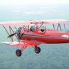 Up to 52% Off from Red Baron Air Tours