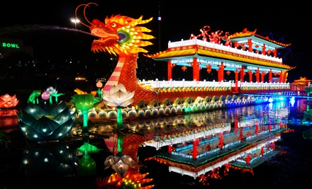 2013 Chinese Lantern Festival for Two, Four, or Six People (Up to 45% Off)