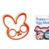 Bunnyside or Puppyside Up Egg Molds