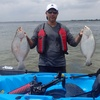 30% Off Fishing Trip with Optional Meal