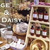 Half Off Handmade Soaps and Herbal Products