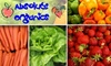 Absolute Organics - Charlotte: $15 for $30 Worth of Fresh, Organic Produce Delivered to Your Door by Absolute Organics
