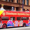 Up to 52% Off from Philadelphia Sightseeing Tours