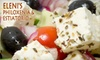 Eleni's Estiatorio - Sellwood - Moreland Improvement League: $12 for $25 Worth of Greek Cuisine and Drinks at Eleni's Estiatorio