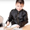 Half Off Three Private Music Lessons
