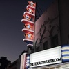 The Oak Cliff Film Festival - Up to 63% Off Screenings