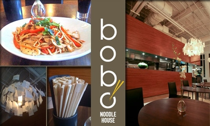 Bobo Noodle House - Skinker DeBaliviere: $9 for $20 Worth of Southeast Asian Fare at Bobo Noodle House