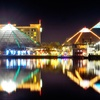 Moody Gardens – Up to 55% Off Holiday Light Show