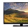 """Vizio 32"""" Full-Array LED 720p HDTV"""