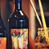 Up to 53% Off Wine Tasting and Painting Session