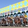 Del Mar Thoroughbred Club – Up to 50% Off Horserace