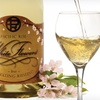 Pacific Rim White Flowers Sweet Sparkling Riesling