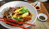 Lucky Liu's - Gaslamp: Chinese Cuisine at Lucky Liu's (40% Off). Three Options Available.