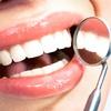 Up to 90% Off at Orange Dental Arts
